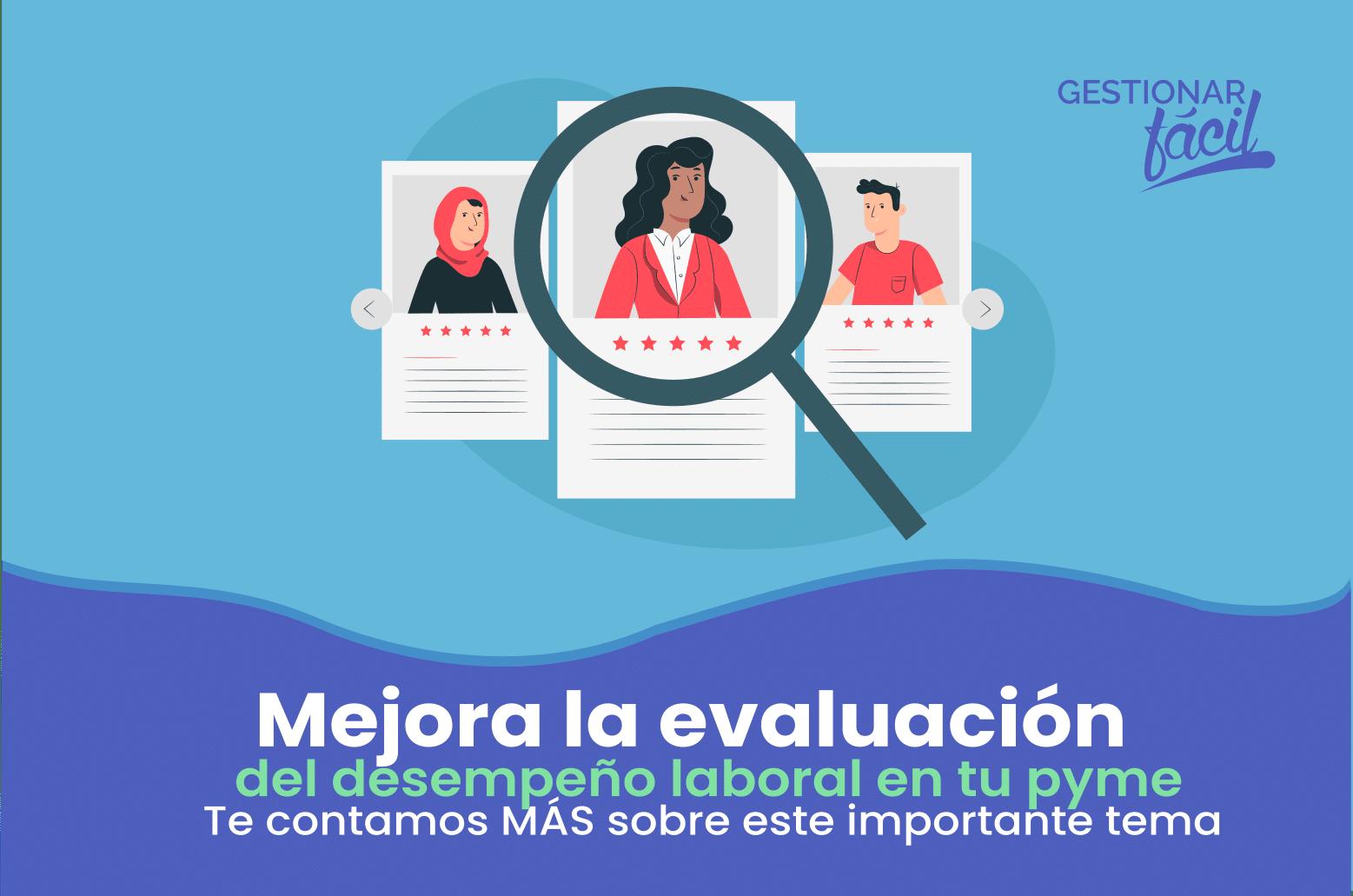 Más sobre evaluación del desempeño de equipos de trabajo